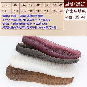 Image 2 - Hand gebreide haak zolen holle draad schoenen kristal onderkant pees onderkant haak schoenen transparante smaakloos non slip zolen