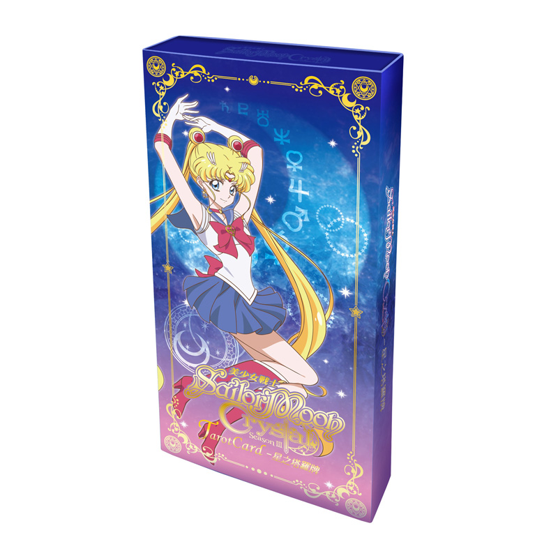 Sailor Moon Silver Crystal 2018 Official Licensed Anime Card C-20 Sailor Moon