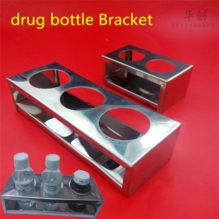 SUS 304 stainless steel medical Alcohol bottle holder Sterilized bottle tray Iodophor bracket Skin sterilizing water tray hozan 150ml glass stainless steel alcohol bottle