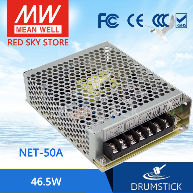 MEAN WELL NET-50A meanwell NET-50 46.5W Triple Output Switching Power SupplyMEAN WELL NET-50A meanwell NET-50 46.5W Triple Output Switching Power Supply
