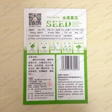 Original package  fruit seeds, fruit cucumber seeds,mature flowering 55 days, 20 particles seeds / bag