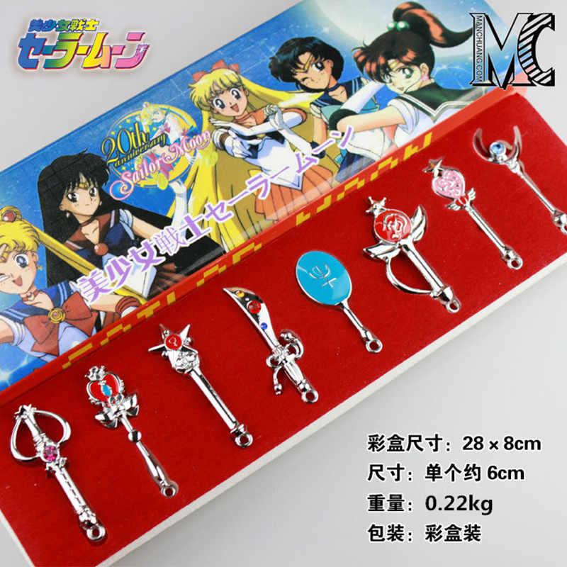 Anime Sailor Moon Golden & Silver 8 pcs/setMetal คอสเพลย์ของเล่นพวงกุญแจ 6 ซม. ของขวัญเด็กกล่อง