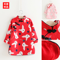 Girl Down Cheongsam Dress Winter Clothes New Pattern Children S Garment Children Baby Cartoon Rabbit Name