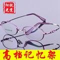 Óculos de memória Ultra-leve óculos de armação de metal, óculos full frame quadro de modelos do sexo feminino, memória óculos de moda super resistente 1803
