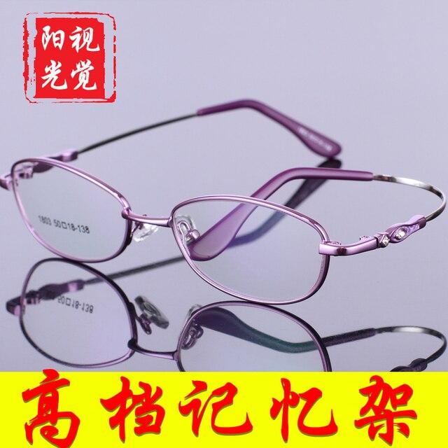 Montura de gafas de metal de memoria Ultra-ligero gafas, gafas de marco completo marco de modelos femeninos, moda super resistente gafas de memoria 1803