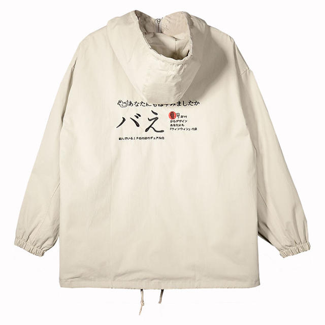 Summer Causual Jackets Men 2018 Slim Fit Japanese Streetwear Jackets Men Harajuku Jaqueta Masculina Men Clothes 2018 5T0144