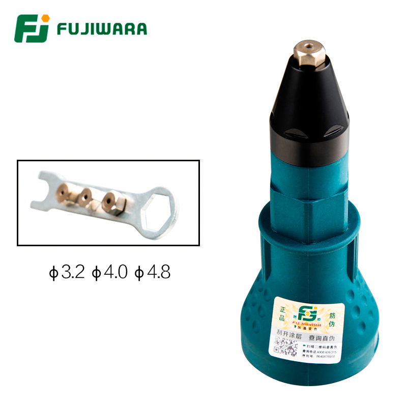 FUJIWARA Electric Riveter Rivet Gun Adapter Core Rivet Gun Transfer Head Rivet Pulling Gun