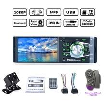 "4012B 4.1 ""Cámara de Visión Trasera Bluetooth Mp5 Solo Huso Radio U Disco Reproductor de MP3 con Cámara Car Stereo Audio Reproductor MP5"