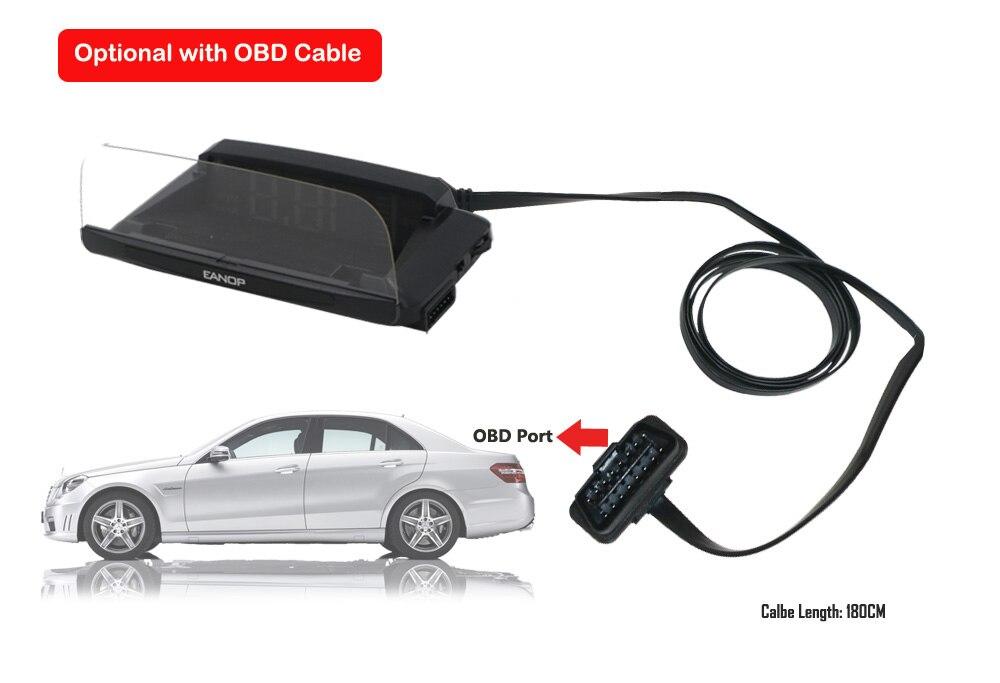 OBD cable-1