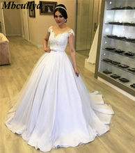 86e9cb6e6a6 Mbcullyd African Plus Size Wedding Dresses 2019 Long Sweep Train Bridal  Gowns Cheap Robe De Mariee Lace Illusion Wedding Dress