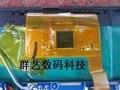 9.0 сенсорный экран opd-tpc0027