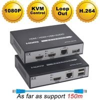 2019 H.264 150m HDMI KVM Extender Over IP Network HDMI USB Extender Over RJ45 USB KVM Extender HDMI By Cat5e Cat6 For HDTV DVD