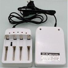 18650/26650/14500/16340/10440 автоматическое отключение Батарея зарядки Зарядное устройство 4,2 В 3,6 В литий-ионный Батарея 1,5 В 1,2 В Батарея AA/AAA