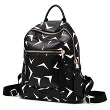 Женщин Высокого класса Pu Рюкзак Моды Отдыха Большой Емкости Сумка Женская Школа Краткое Случайный Рюкзак