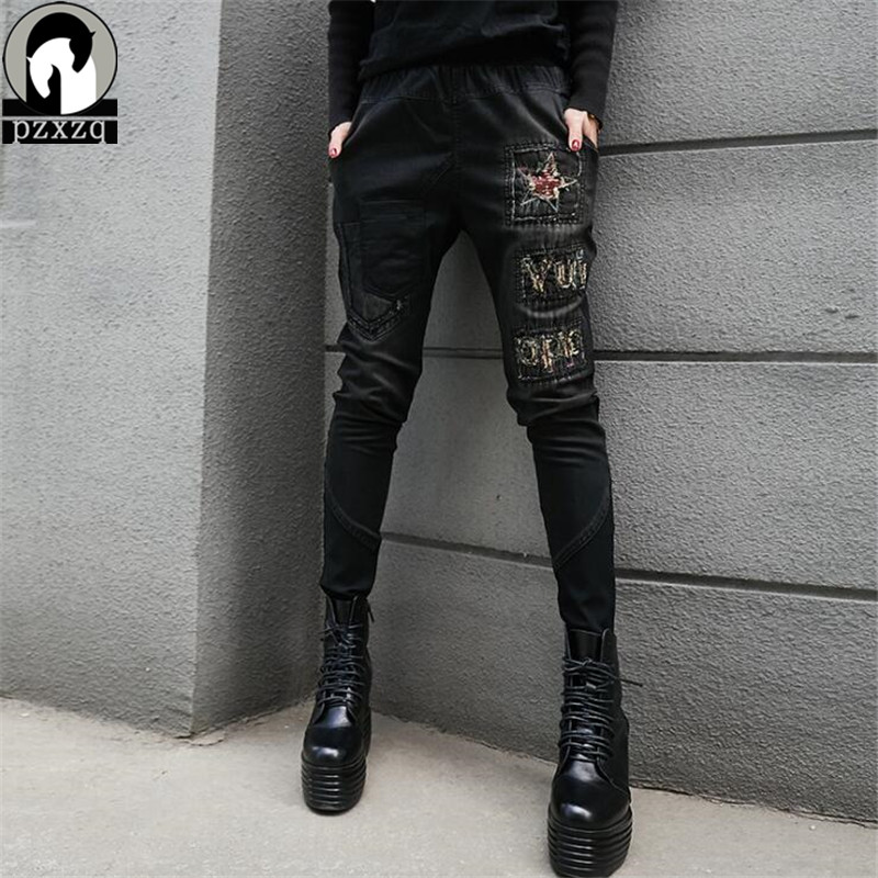 Elastic Waist Harajuku Spring Autumn New High Waist Patch Jeans Loose Pencil Pants Personality Casual Harem Pants For Wome 2019