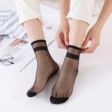 5 пар, женские носки, нейлоновые эластичные короткие носки, прозрачные шелковые короткие носки, летние носки, невидимые носки