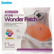 Sumifun Hot Sale 5Pcs MYMI Wonder Slimming Patch Belly Abdomen Weight Loss Fat Burning Slim Cream  Detox Adhesive C067