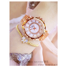 New Hot Ladies Quartz Watch High-end Linked Custom Full Rhinestone Dial Female