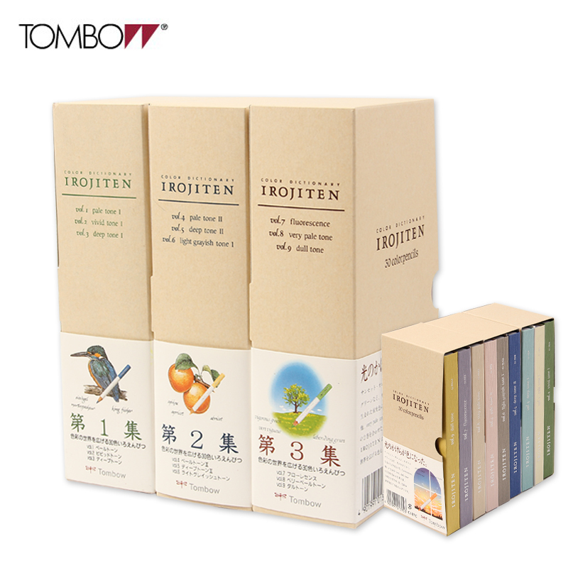 30 60 90 Colors TOMBOW Pen Japan Stationery Dictionaries high quality Pencil Colors Three Collection Gift For Lead kids friend30 60 90 Colors TOMBOW Pen Japan Stationery Dictionaries high quality Pencil Colors Three Collection Gift For Lead kids friend