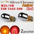 Flytop (2 шт./лот) W21/5 Вт T20 580 серебристый/хромовый Янтарный красный светильник, стекло 7443 12 в 21/5 Вт, лампа W3x16q, автомобильная лампа
