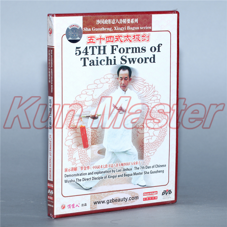 54 Th Forms Of Taichi SwordChinese Kung Fu Teaching Video English Subtitles 1 DVD