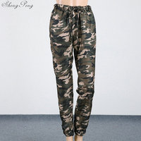 Casual Pants Camouflage Pants High Quality For Women Pants woman military high waist female pants CC537