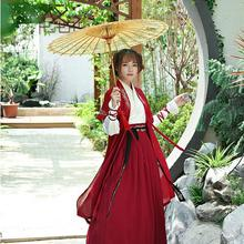 2018 summer hanfu national costume ancient Chinese cosplay women clothes lady stage dress