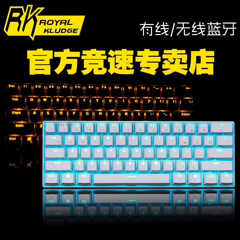 ФОТО rk61 mini portable 60% mechanical keyboard wireless bluetooth Longhua cherry mx switch gaming keyboard poker detachable cable