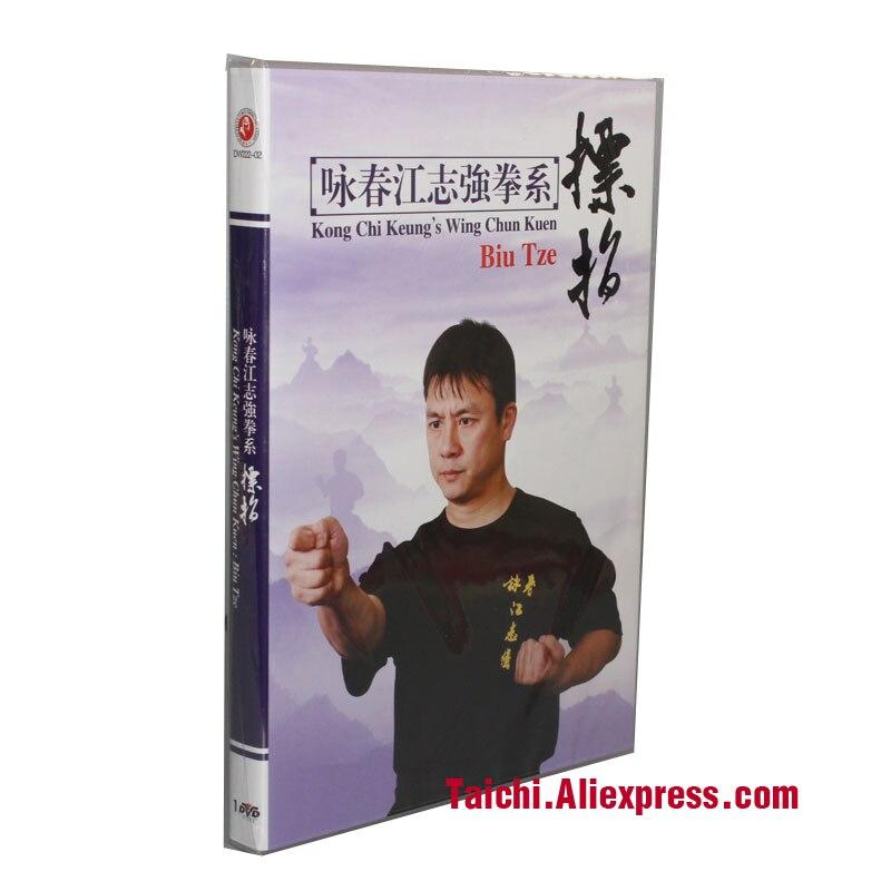 Боевые искусства преподавания диска, кунг-фу обучение DVD, английский субтитров, Yongchun Quan: kong Чи Кеунга крыло chun Куэн-biu цзы, 1 DVD