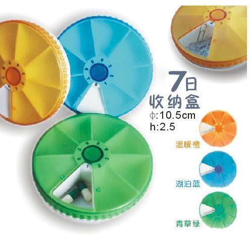 Первая помощь Китай медицинской подарок для домашнего ухода большой ящик для хранения портативный комплект разноцветные пластиковые скра...