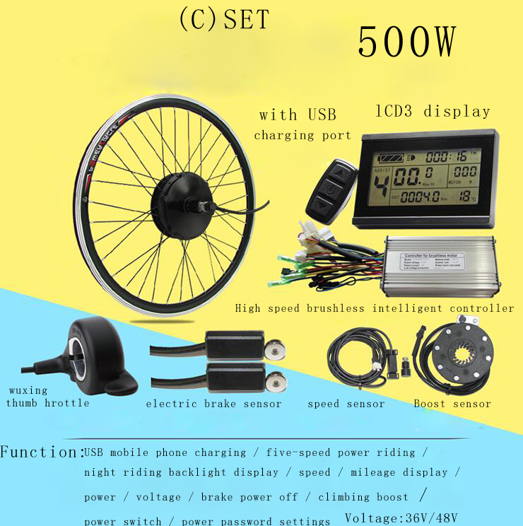 500W36V/48V electrci bicycle motor kit Modified electric E-bike accessories cassette