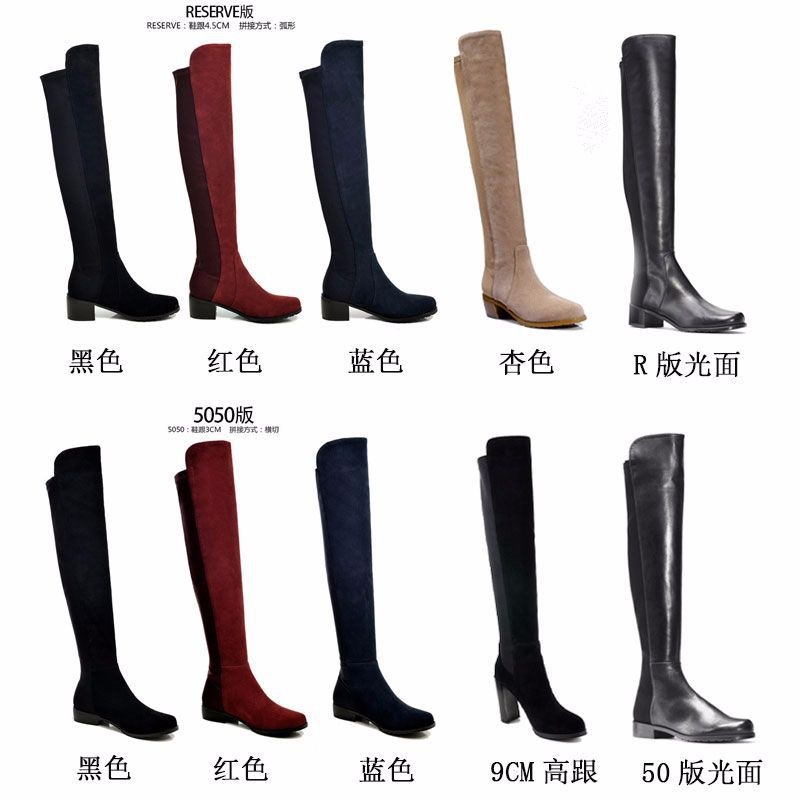 dwayne New autumn and winter boots large size round low-heeled knee boots women leather was thin stretch boots