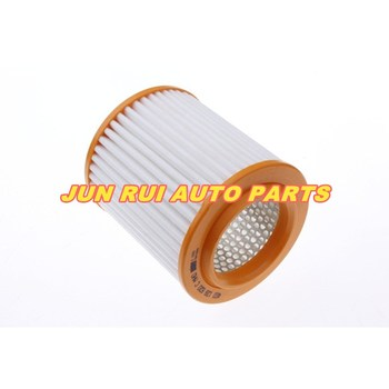 air filter for Audi A8 (4E_) 3.0 3.7 quattro 4.2 / 3.2 / 2.8 OEM: 4E0129620C image