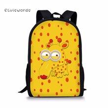 ELVISWORDS Cute Animals Backpack For Teenager Girls Boys Kids Adorable Schoolbag Children Backpacks Casual Women Travel