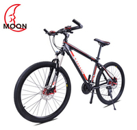 Moon Mountain Bike 26 Inch 24 Speed Aluminum Alloy 2016 New Variable Speed Bicycle Suspension Double
