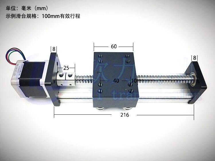 Livraison gratuite 50mm ~ 800mm longueur de voyage CNC linéaire Guide Rail scène actionneur vis à billes motorisé moteur pas à pas Robot bras Kits