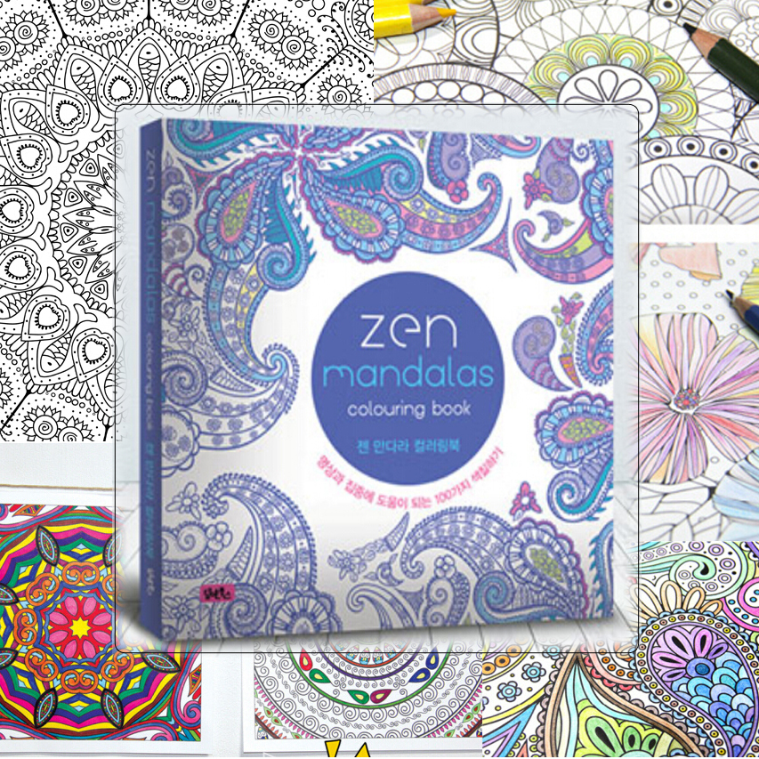 Zen Mandalas Coloring Book-in Books from Office & School Supplies on ...