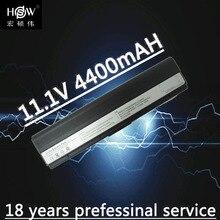 rechargeable battery for Asus N20a U6 U6S U6E Lamborghini VX3 U6Sg U6V U6Vc bateria akku
