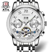 Brand Watches Men Fashion Roman Numerals Quartz Wrist Watch Mens Sports Clock Luxury Brand Military Watch Relogio Masculino