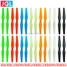 7 Color Main Blade Propeller SYMA X8 X8C X8W X8G RC Drone Spare Parts Set Quadcopter X8HC X8HW X8HG Blade Accessories Helicopter free shipping wholesale double horse dh9118 9118 03 9118 3 upper main blade mount for dh 9118 rc helicopter spare parts