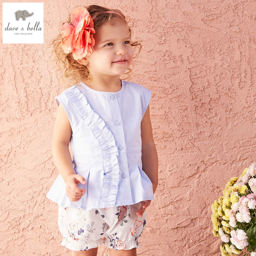 Db4468 Dave Bella Summer Baby Girls Fashion Clothing Sets