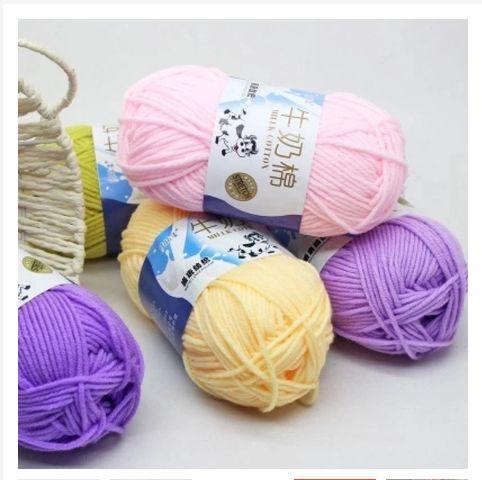 Retail 25g/ball Colorful Combed Soft Baby Milk Cotton Yarn Fiber Velvet Yarn Hand Knitting Wool Crochet Yarn DIY Sweater