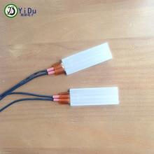 2шт PTC нагревательный элемент постоянная температура 80/150/230 AC/DC 220V 60*21mm алюминиевый корпус нагревателя
