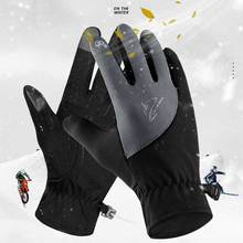 Winter Touch Screen Snowmobile Ski Gloves Thermal Windproof Warm Snowboarding Heated Gloves Waterproof Snow Snowboard Mittens