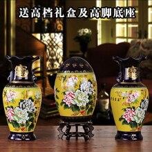 Jingdezhen ceramics Antique Handmade three piece flower vase ornaments Home Furnishing stylish living room decoration