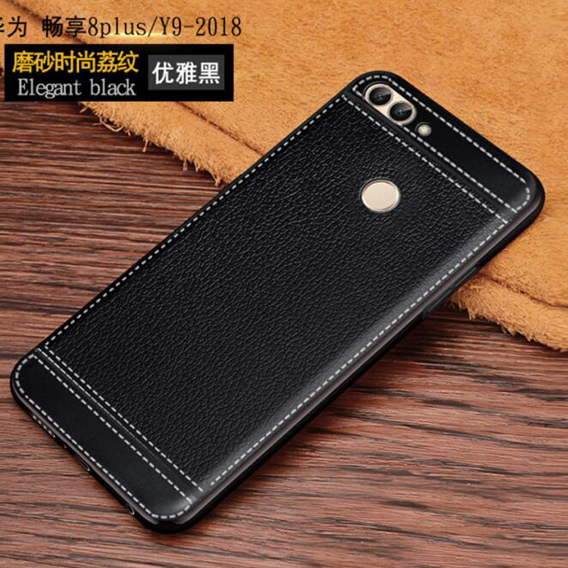 Phone Cases For Huawei Y9 2018 Case enjoy 8 plus PU Leather Texture Soft TPU Case For Huawei Y9 2018 FLA-AL00