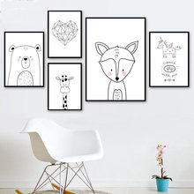 2fcf0a3a2 Nordic Black White Fox Bear Giraffe Unicorn Geometric Heart Shape Posters  Wall Art Canvas Painting Home