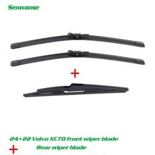 """Senwanse передние и задние щетки стеклоочистителя для VOLVO XC90 2004-07,2006 стеклоочиститель 2""""+ 22""""+ 15"""""""