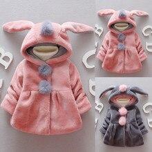 Пальто для маленьких девочек; пальто принцессы на зиму и весну; куртка с капюшоном; пальто для девочек; хлопковое теплое пальто; Верхняя одежда для девочек; Одежда для младенцев