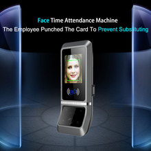 Eseye Biometric Attendance System Facial Recognition time attendance Access Control  Employee Time clock TCPIP